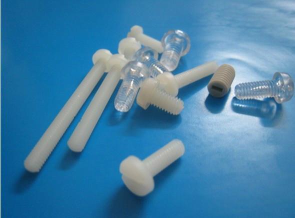 供应十字圆头塑胶螺丝/塑胶螺丝/圆头螺丝/M24
