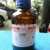 供应次磷酸AR500ML化学试剂玻璃仪器实验耗材实验室一站式服务销售
