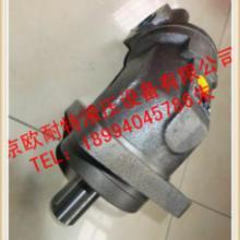 供应高速液压马达,斜轴式高速液压马达批发