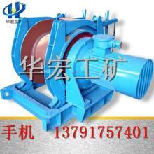 供应JD-1调度绞车11.4KW调度绞车批发