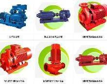供应轴流泵