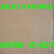 家装别墅背景墙硅藻泥施工价格图片