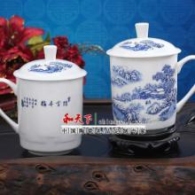 供应陶瓷茶杯厂家各种马克杯,礼品套杯,情侣杯,对杯,宾馆陶瓷茶杯