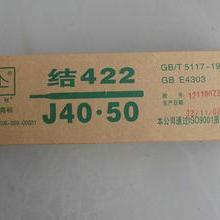 供应金桥牌JQ.MG50-4二氧化碳焊丝各种规格