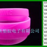 供应Φ65型号硅胶手环