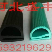 供应耐高温硅胶异型密封条 发泡密封条