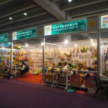 供应玩具展位多少钱,木偶玩具,广交会电动玩具