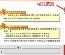 供应郑州电子产品喷码打码加工