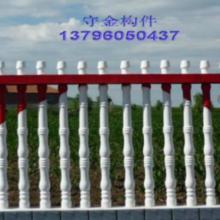 哈尔滨高强度GRC欧式构件,哈尔滨GRC构件,哈尔滨GRC水泥构件