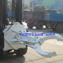 供应专业搬运圆形冶炼货物搬运机器批发