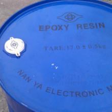 供应环氧树脂/环氧色浆批发