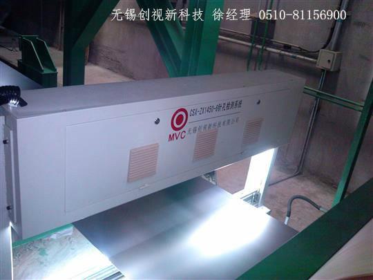 针孔在线检测设备图片/针孔在线检测设备样板图 (1)