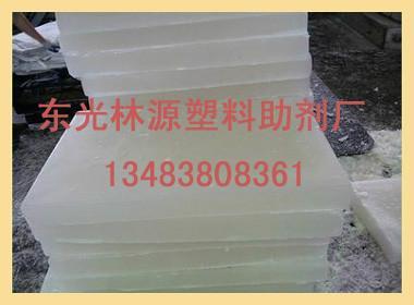 供应偶联剂厂家直销铝酸酯偶联剂石蜡图片