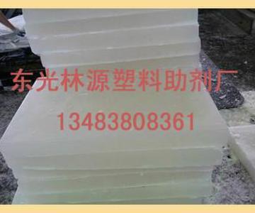 供应铝酸酯偶联剂厂家常年生产偶联剂图片