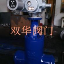供应Z61Y-DN200焊接闸阀