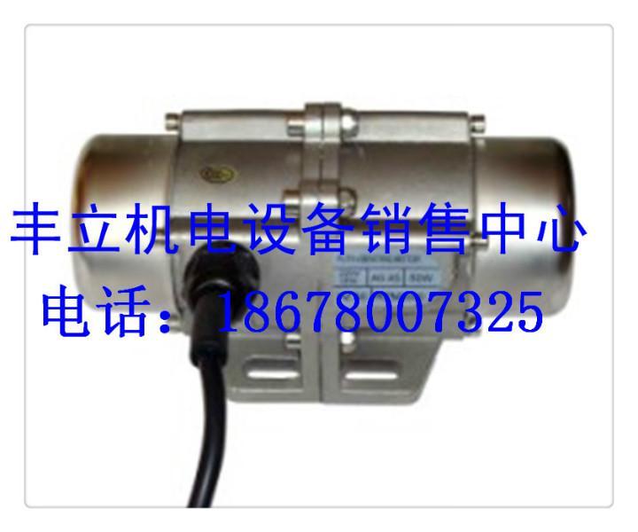 供应山东微型振动马达厂家供应商图片