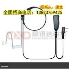 供应工业对讲机耳机工业对讲机耳机厂家