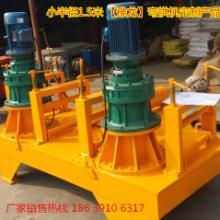 西藏工字钢弯拱机厂家//隧道液压弯拱机价格