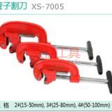 供应管子割刀、15-50mm山东铜管切管器快速管子割刀