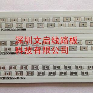 厂家供应LED日光灯铝基板2835/3014图片