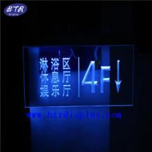 供应压克力LED发光标示牌 亚克力指示牌 有机玻璃发光标牌