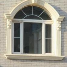 供应清远外墙窗套、清远水泥窗套、清远外墙GRC窗套