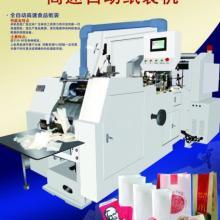 供应包装成型机械 纸袋机 食品包装相关设备