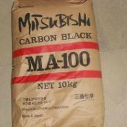 三菱碳黑MA100图片