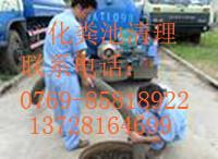供应东莞抽粪池高压清洗管道淤泥油污图片
