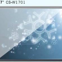 供应创新维17寸LCD液晶监视器