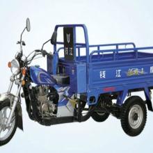 钱江摩托车 爬坡王 QJ175ZH-A 正三轮摩托车