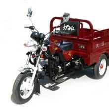 珠峰大江三轮摩托车 中太子 正三轮摩托车