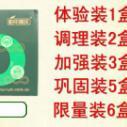 供应铁皮枫斗软胶囊,免费咨询4006060301 拨打有优惠