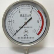 膜盒压力表图片
