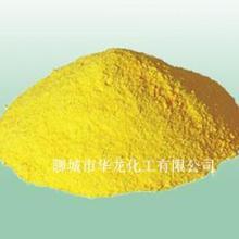 供应30聚合氯化铝