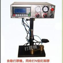 供应打胶机,东莞打胶机,打胶机生产厂家,打胶机供应商