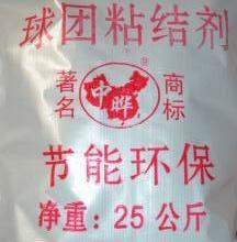 供应球团粘结剂厂家,球团粘结剂价格,球团粘结剂厂家在哪里图片