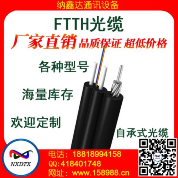 供应深圳光缆工厂哪里最便宜图片