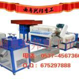 供应塑料生产加工设备