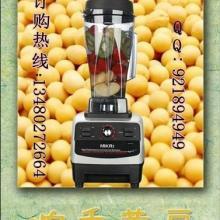 供应九阳商用现磨豆浆机多少钱