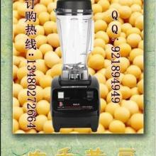 供应用于的万卓767升级版商用现磨豆浆机 赠送26种技术