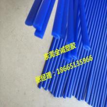 供应PE塑料焊条