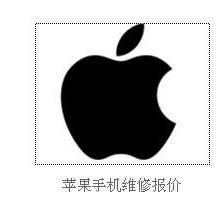 供应oppofind5换个屏幕多少钱/郑州北星电子供