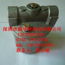 供应燃烧机配件中号全铝过滤器 三分 四分图片