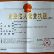 0资金注册深圳公司的流程图片