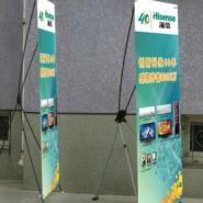 南京会议背景板制作横幅制作海报图片