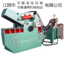 供应废金属剪切机,钢筋剪切机