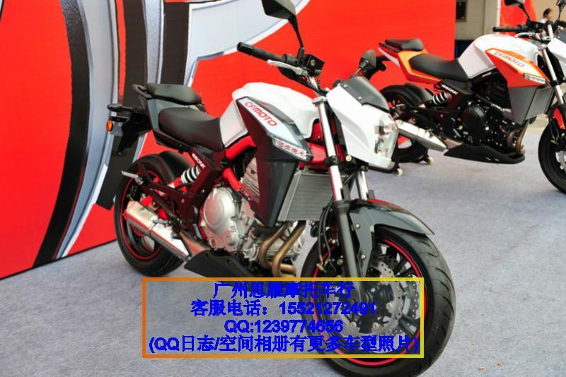 春风CF650NK销售