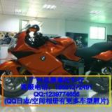 供应宝马K1300S摩托车跑车街车机车,越野车,电动车