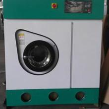 供应石油干洗机,15kg干洗衣机